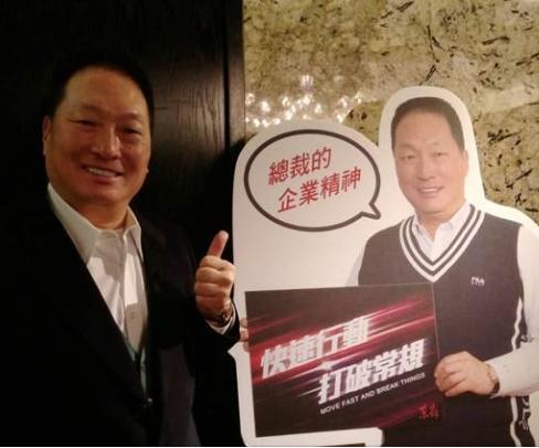 eckare東森直銷成立2年業績即達9.3億 創台灣直銷業紀錄