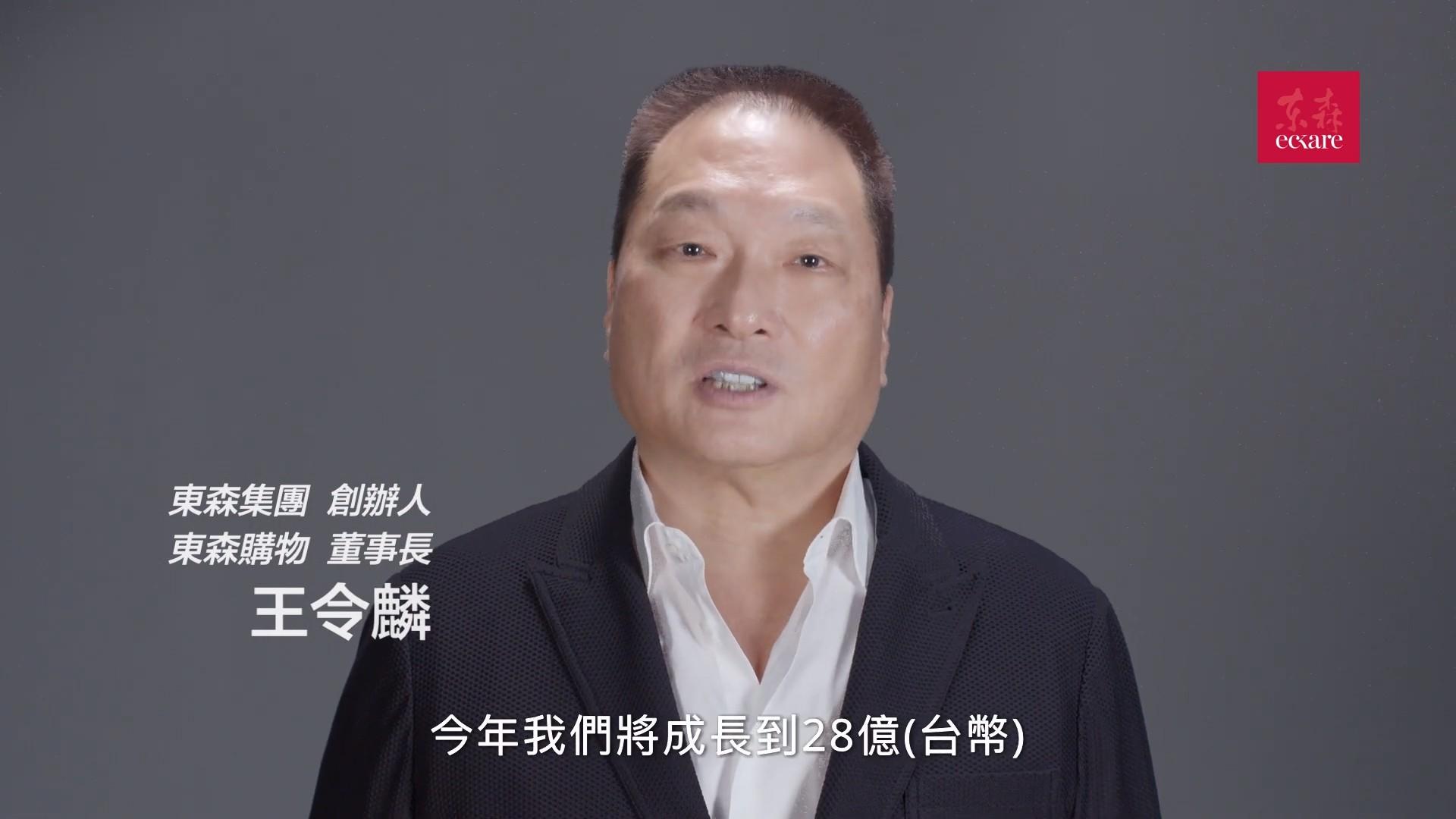 eckare東森全球新連鎖事業正式在香港啟動